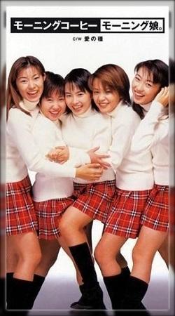 morning-musume1998