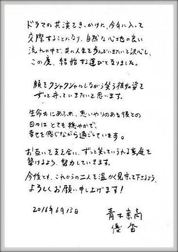 yuuka-aokimunetaka-komento
