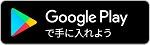 google-play150