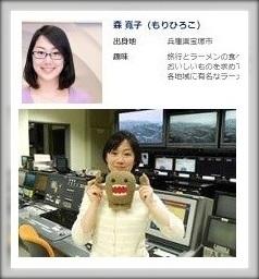 morihiroko0