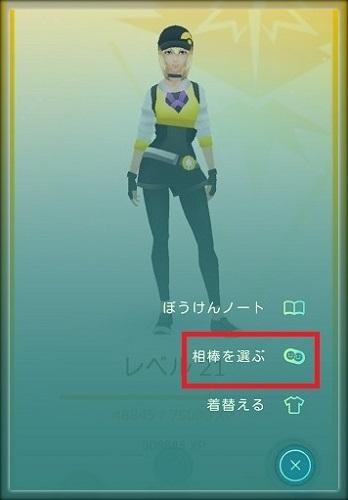pokemon-aibo1
