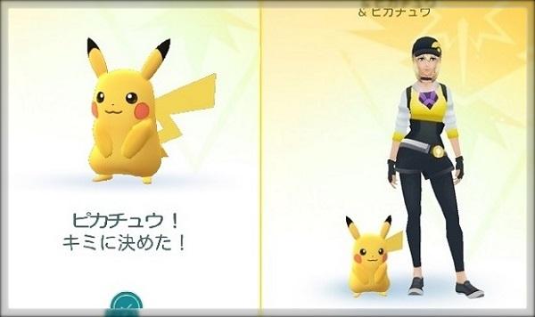 pokemon-aibo8