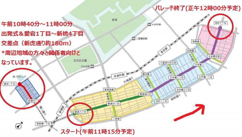 parade-route2016