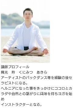 ブログ あきら