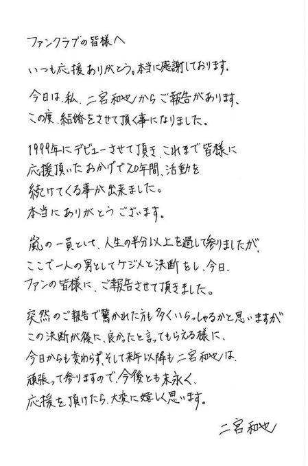 アカウント インスタ 伊藤 綾子